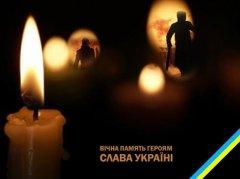 6 лютого на Буковині оголошено Днем жалоби