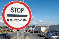 На Буковині прикордонники затримали громадянина Греції, якого розшукували за контрабанду