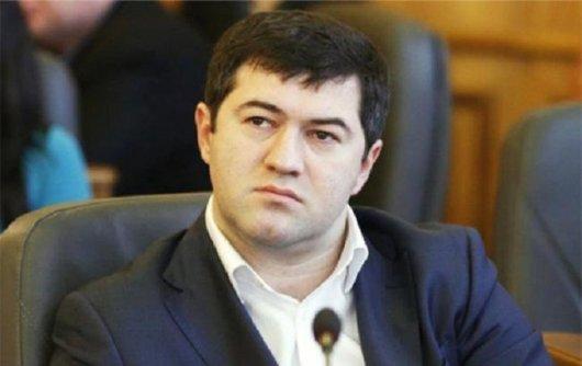 """""""Великого задоволення він не отримає"""": З'явилися подробиці про так звану VIP-камеру Насірова"""