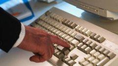 Буковинці  можуть задекларувати доходи в електронному вигляді