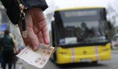 З 1 квітня вартість проїзду у Чернівцях може зрости до 4 гривень