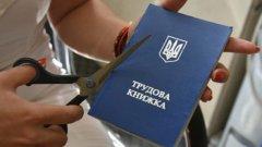 У Пенсійному фонді України анонсували про запровадження  електронних трудових книжок