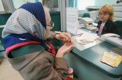 Пенсії буковинцям не виплачуватимуть в російських банках