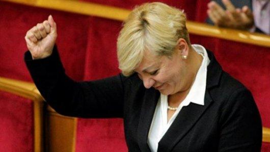 Валерія Гонтарева подала у відставку
