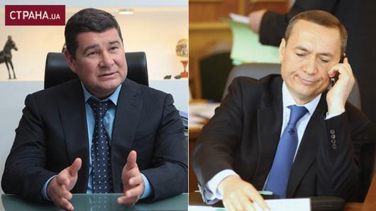 Після затримання Мартиненко опубліковані нові «плівки» Онищенко