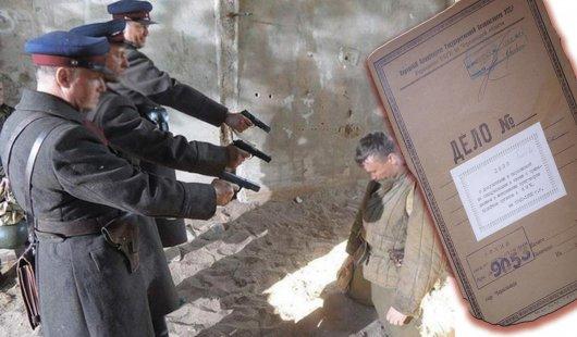 Спецгрупа смерті, або хто розстрілював буковинців