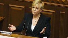 Гонтарева написала заяву про відставку, – Луценко