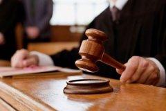 Молоду чернівчанку засудили умовно за шахрайство
