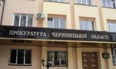 Відбудеться представлення прокурора Чернівецької області