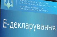 Зареєстровано 2 кримінальних провадження за фактами декларування буковинськими держслужбовцями недостовірної інформації