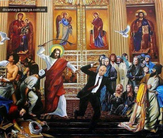 Законопроект про заборону Московського патріархату подано!