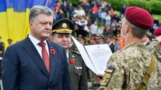 Порошенко оголосив про створення меморіалу пам'яті війни з «агресивною Росією»