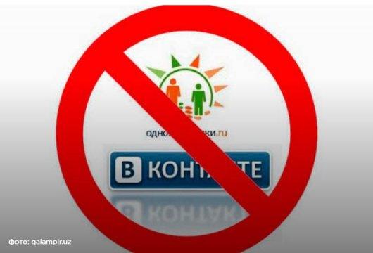 """Порошенко дозволив заблокувати """"Вконтакте"""", """"Одноклассники"""", """"Яндекс"""" і mail.ru"""