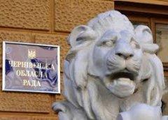 Максим Бурбак: Звертаюся до голови обласної ради Івана Мунтяна якнайшвидше скликати позачергову сесію облради, щоб постмайданні демократичні сили засудили спроби реваншу регіоналів