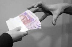 Двох буковинців «обчистили» на суму понад 13 000 гривень