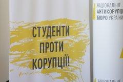 «Студенти проти корупції»