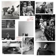 """Чернівецький фотоклуб """"Позитив"""" запрошує на відкриття фотовиставки"""