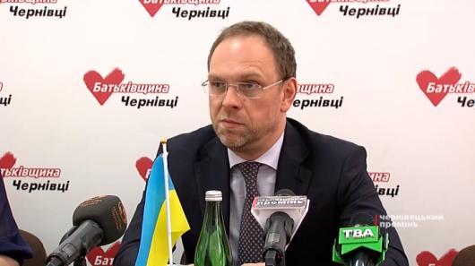 Нардеп Власенко про подвійне громадянство буковинських чиновників