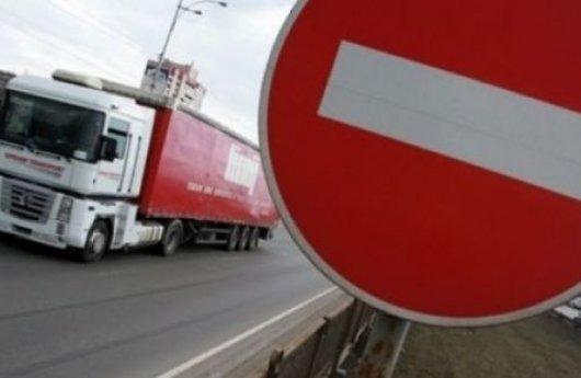 На Буковині обмежать рух великовагових транспортних засобів