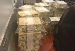 На хабарі в $5 мільйонів затримано тимчасового адміністратора банку