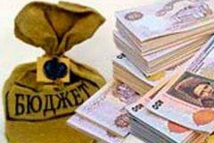 Заощадження чернівчан поповнили держбюджет на 8 млн. грн.