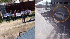 СБУ усунула з посади співробітника, який брав участь в акції під будинком Шабуніна – «Схеми»