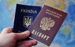 Українсько-російська двопаспортність - які ризики для України