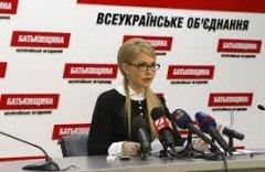 Юлія Тимошенко: Єдине спасіння України – позачергові президентські та парламентські вибори