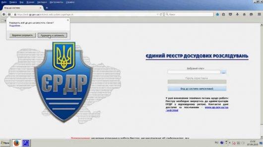 Прокуратура відкрила справу за фактом перешкоджання професійній діяльності журналіста чернівецького каналу