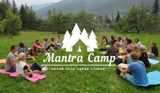 Наметовий йога-табір у Карпатах - Mantra-camp - 2017