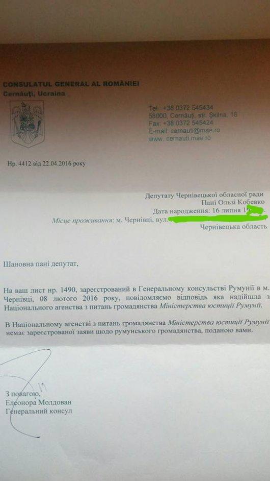 Голова ДФС Чернівецької області Сеничак виграв усі суди у голови ДФС України Насірова