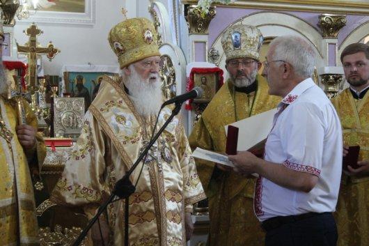 Патріарх Філарет нагородив Олександра Фищука орденом Святого Миколи Чудотворця