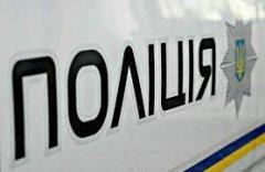 За добу на Буковині скоєно 2 грабежі, 15 крадіжок, 1 шахрайство та 2 злочини з наркотиками