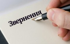 З початку року до органів прокуратури Чернівецької області надійшло понад 2 тисячі звернень