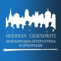 MERIDIAN CZERNOWITZ шукає волонтерів