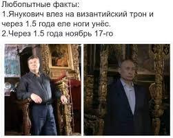 ПРОРОЦТВО: Путін втече В ЛИСТОПАДІ 2017 року!