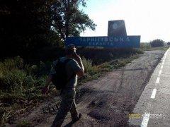Мер Конотопа пішов пішки до Президента у Київ зі зверненням. Мер Чернівців хоче долучитися до походу