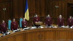 Нові правила роботи Конституційного суду
