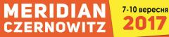 Поетичний фестиваль MERIDIAN CZERNOWITZ (програма)