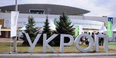 На жовтневих виборах у територіальних громадах УКРОП висуватиме своїх кандидатів у всіх областях