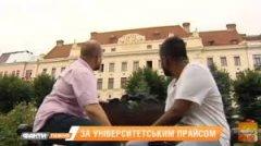 Мільйони за іноземних студентів: у чернівецькій поліції розслідують можливі зловживання службовими особами Буковинського державного медичного університету