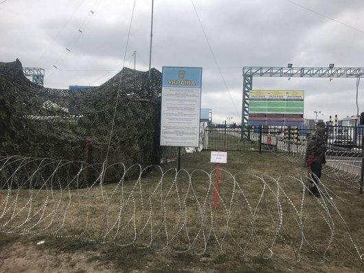 Стіна Саакашвілі