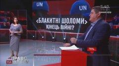 Максим Бурбак: Росія не миротворець – це агресор