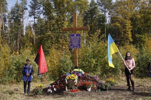 У селі Купка Глибоцького району встановили пам'ятний знак загиблим воякам УПА