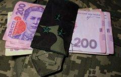 Збільшено грошове забезпечення військовослужбовців