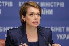 До Чернівців приїжджає Міністр освіти Лілія Гриневич