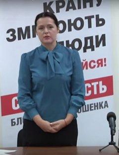 Наталія Якимчук більше не депутат