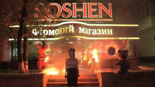 Викрали радикалку Femen Алісу Виноградову?