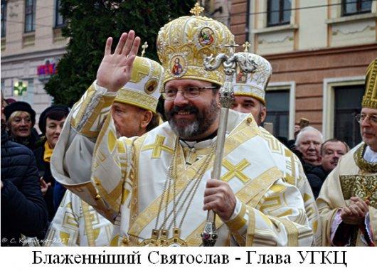 Буковина чекала на свого єпископа 204 роки