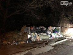 Садгорянам наблидло бути заручниками сміттєзвалища
